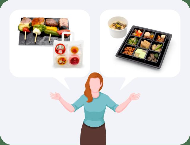 季節や利用シーンにあわせた たくさんのプランから食事を選べます